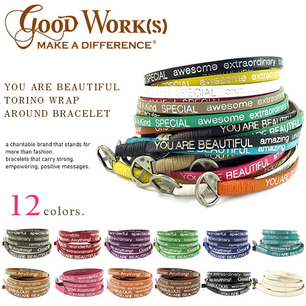 Good Works You are Beautiful Bracelets